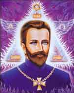 Saint Germain Image